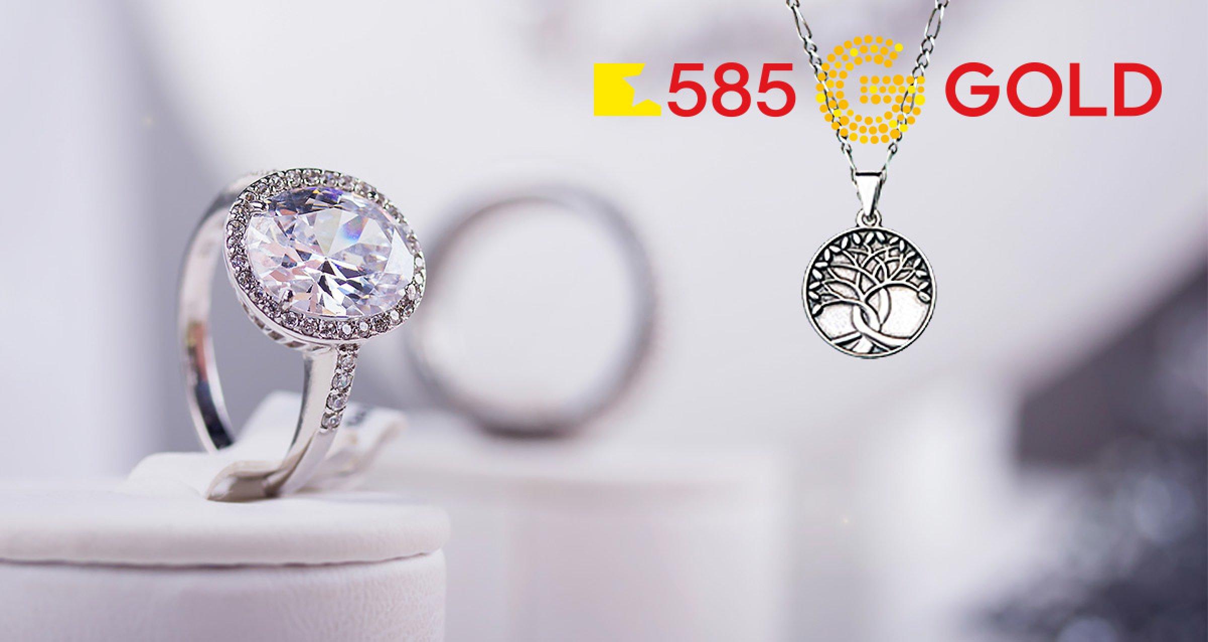 585 украшения в подарок
