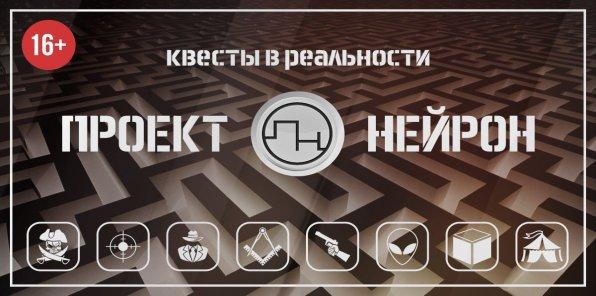 Гастрономическая студия русской кухни маруся