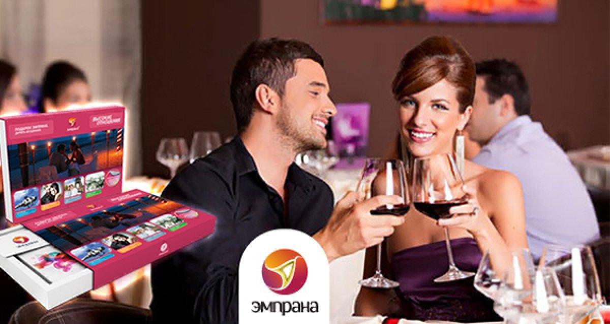 Подарки-впечатления «Эмпрана» к 8 марта с выгодой до 50%!