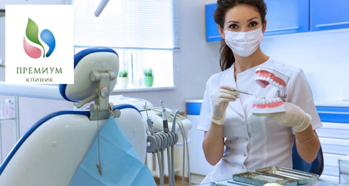 -80%: 950 р. за лечение кариеса и установку пломбы, 4000 р. за установку металлокерамической коронки (Германия)