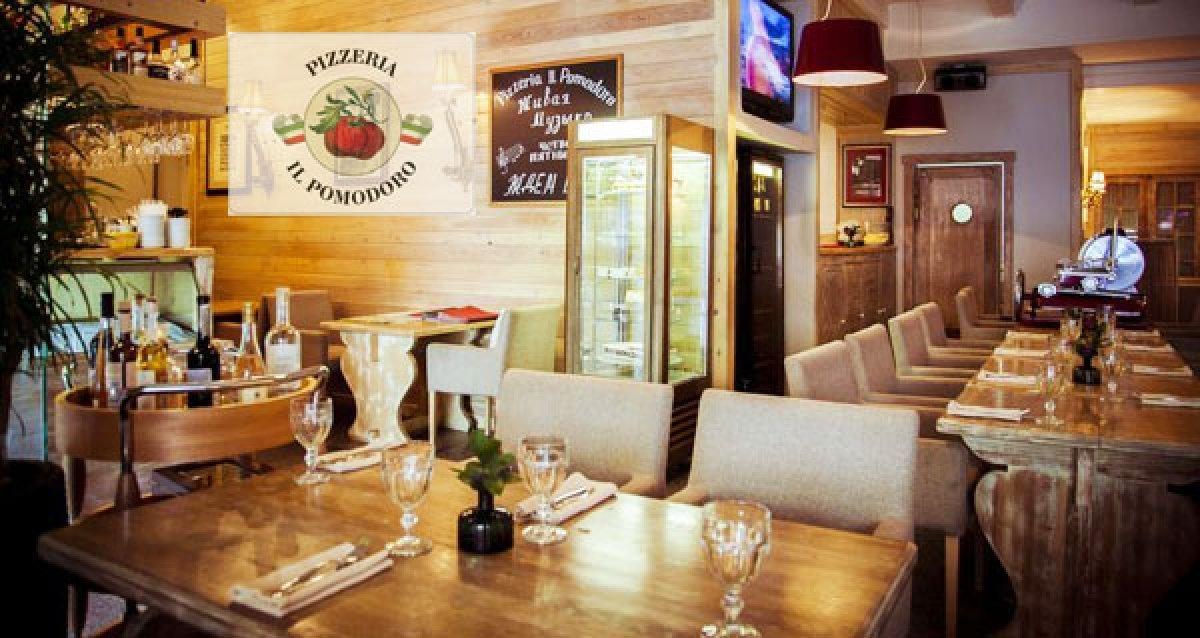 -51% на все меню в ресторане IL Pomodoro