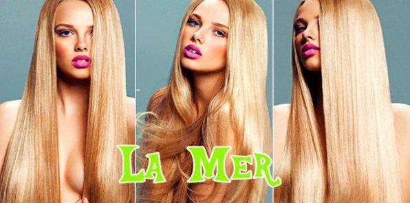 -84% на парикмахерские услуги в салоне La Mer