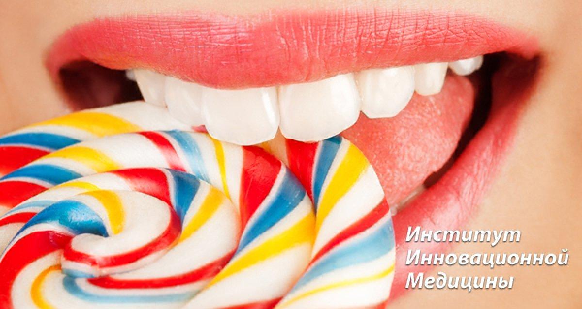 -80% на стоматологические услуги