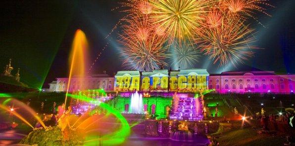 -30% на праздник закрытия фонтанов в Петергофе