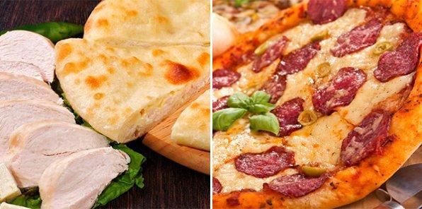 -60% на пироги и пиццу