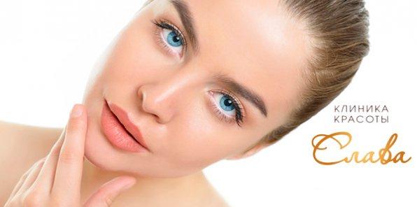-65% на все инъекции красоты