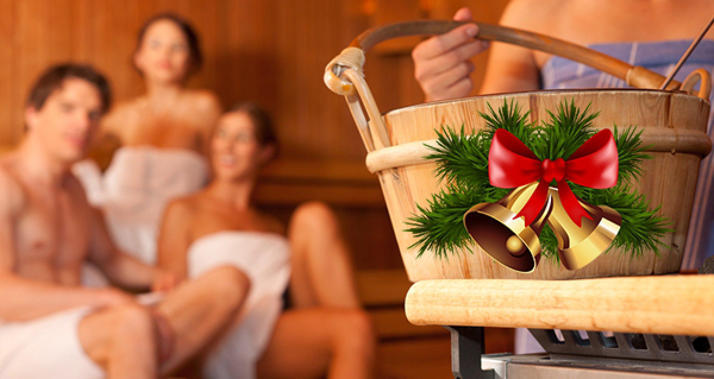 Туристы в Новый год на Селигере ищут баню и бассейн