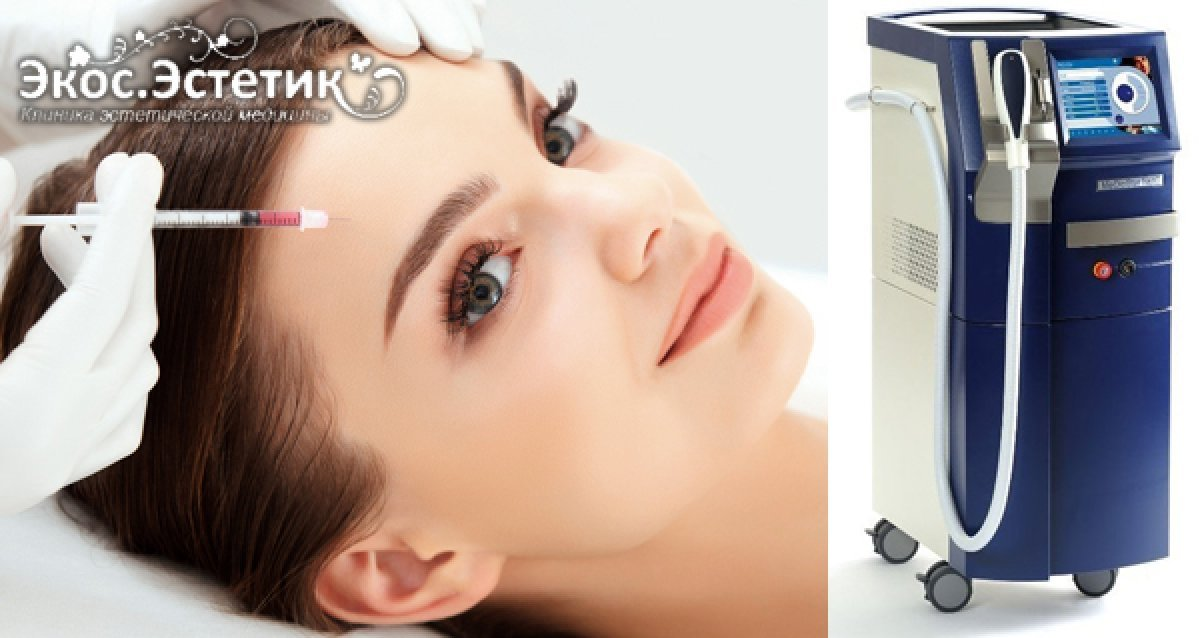 -79% на лазерную косметологию, эпиляцию