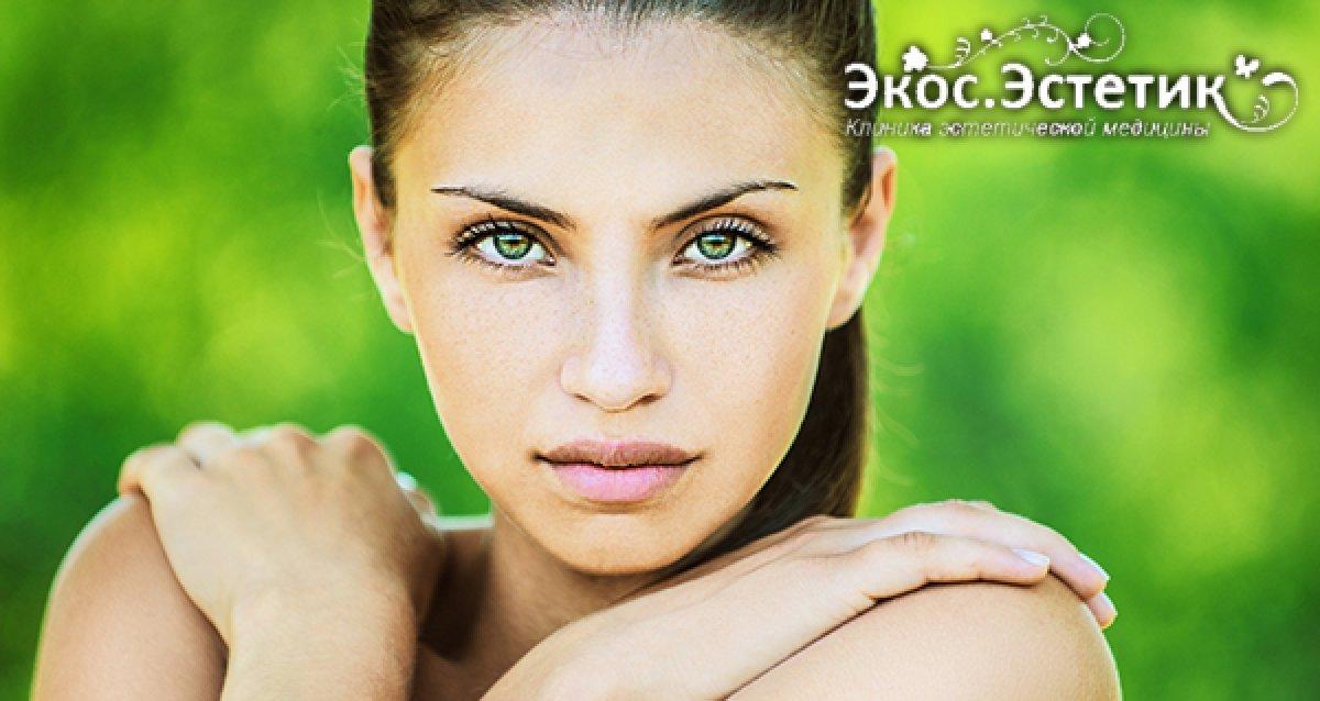 -85% на косметологию в «Экос-Эстетик»