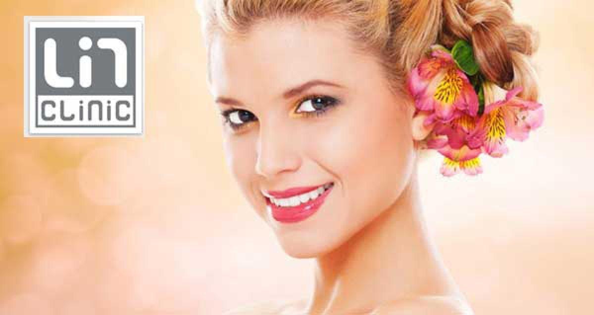 -65% на косметологические услуги