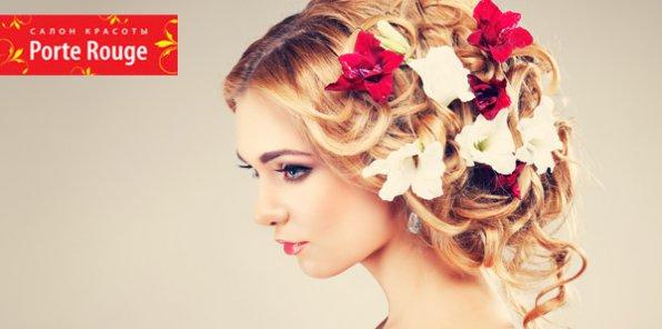 -80% на услуги для волос в салоне Porte Rouge