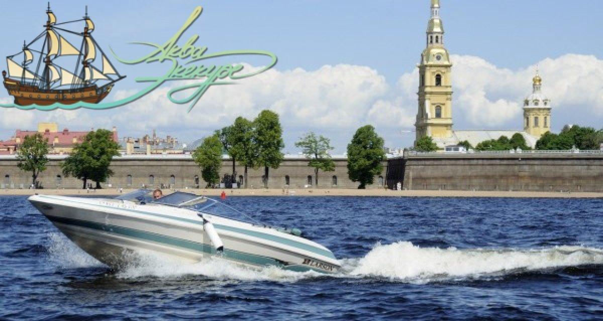 -50% на маршруты по рекам и каналам Санкт-Петербурга! Всего 350 р. за билет на прогулку на теплоходе с гидом