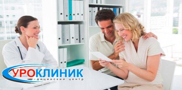-70% на обследования для мужчин и женщин, массаж