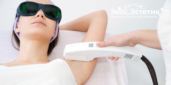 -87% на лазерную эпиляцию, косметологию