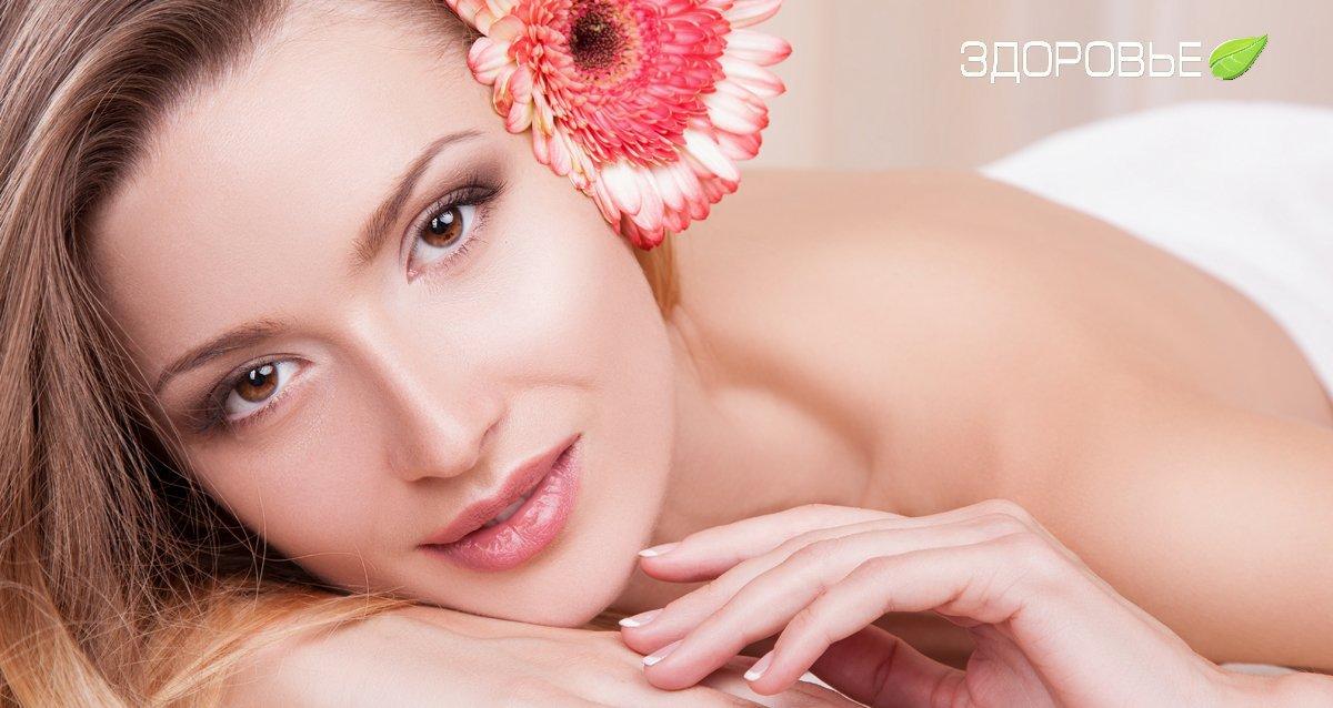 До 100% на косметологию в медцентре «Здоровье»!