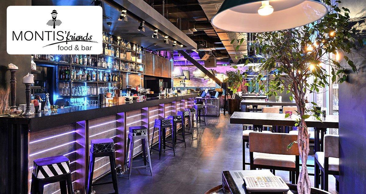 -50% на все меню в MONTIS'Friends Food&Bar