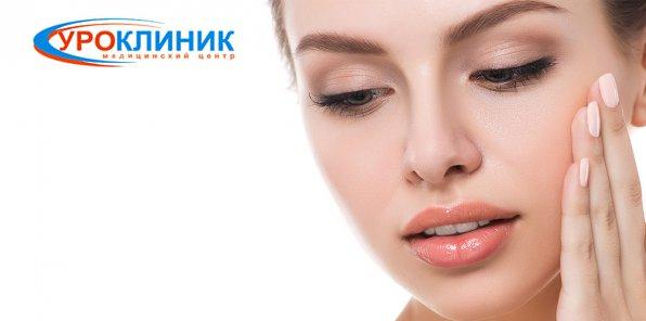 -78% на косметологию в центре «Уроклиник»