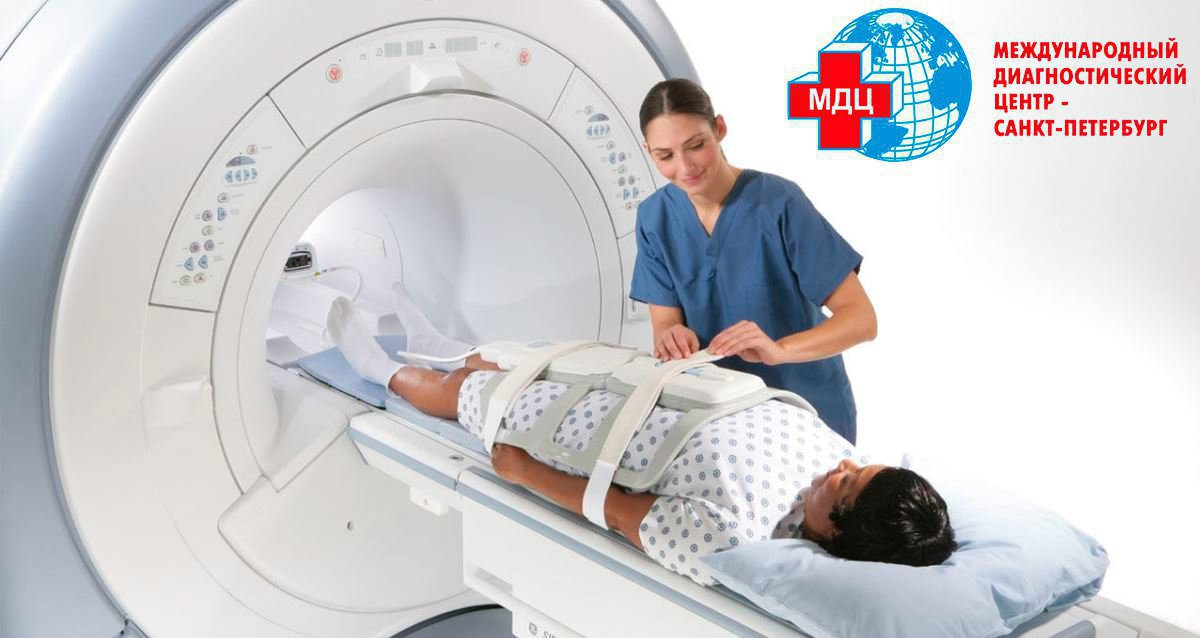 -37% на МРТ в «Международном диагностическом центре»