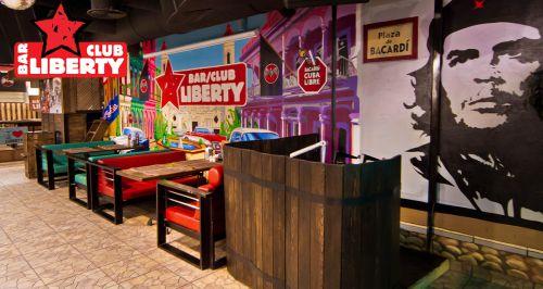 -50% на меню и напитки в ресторане-клубе Liberty