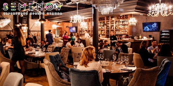 -30% на меню и напитки в рестобаре SEMENOV