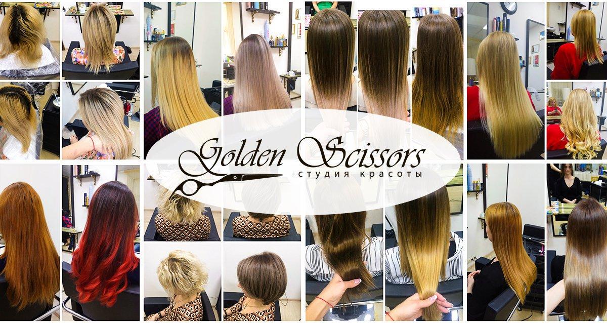 -85% на услуги для волос на Белорусской
