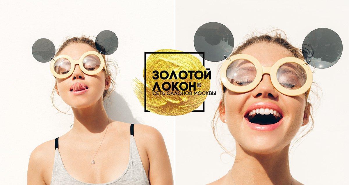 -70% на услуги для ногтей в сети салонов «Золотой Локон»