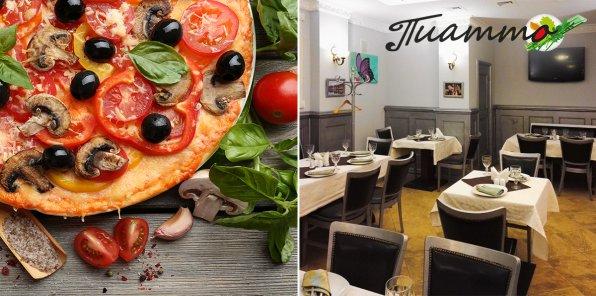 -40% на меню и бар в кафе-баре «Пиатто»