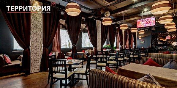 -45% на все в ресторане «Территория» в Бутово