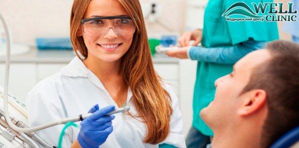 -73% на стоматологические услуги в Well Clinic