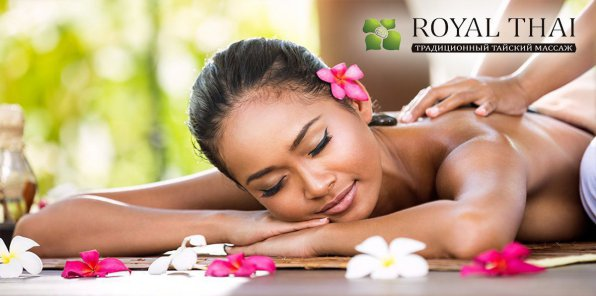 -50% в SPA-салоне ROYAL THAI на Конюшенной