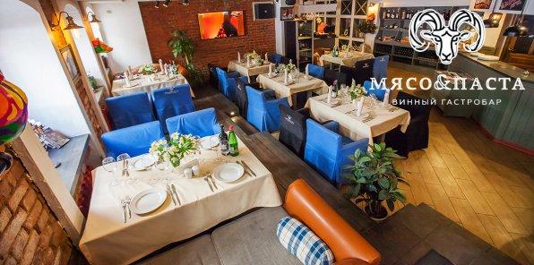 -40% на меню и напитки в гастробаре «Мясо&Паста»