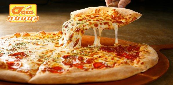 -50% на пиццу в службе доставки «DOKA Пицца»