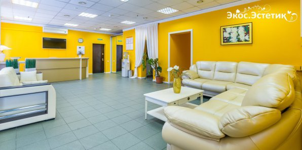 -87% на косметологию в клинике «Экос-Эстетик»