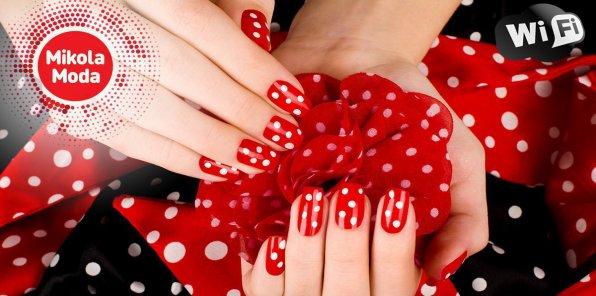 -70% на услуги для ногтей в салоне «МиколаМода»