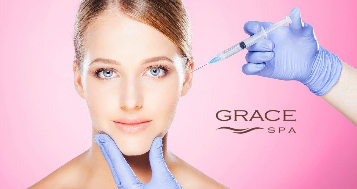 -80% на инъекционную косметологию