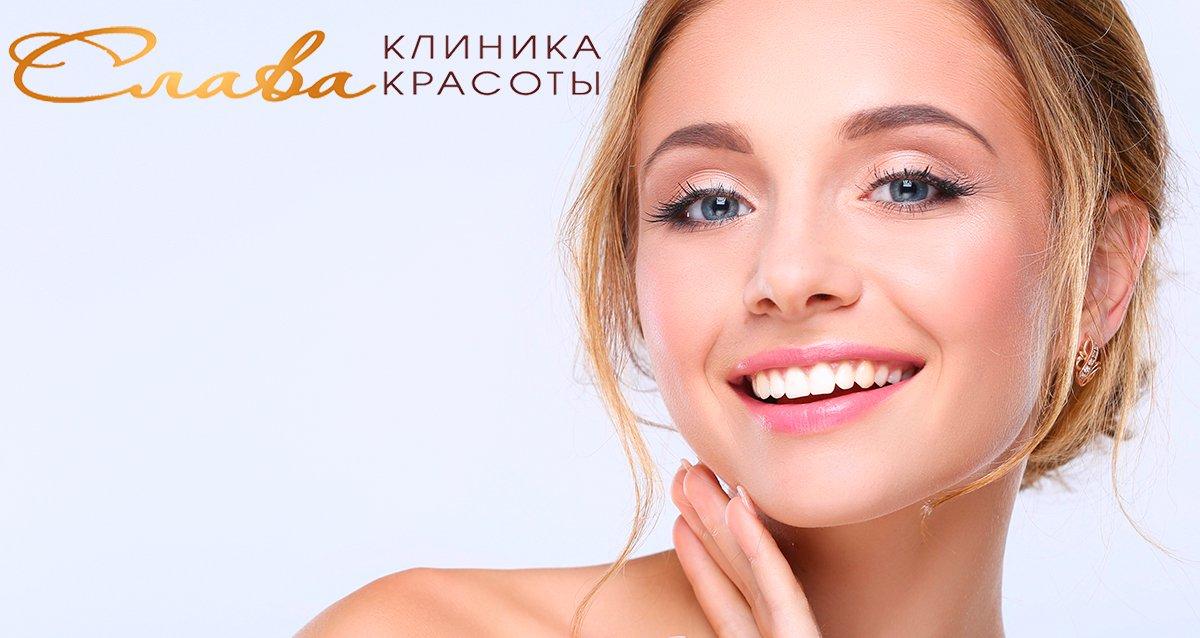 Скидки до 85% на уколы красоты и аппаратную косметологию
