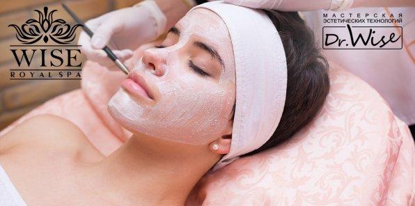 -62% на косметологию в салоне Wise Royal SPA