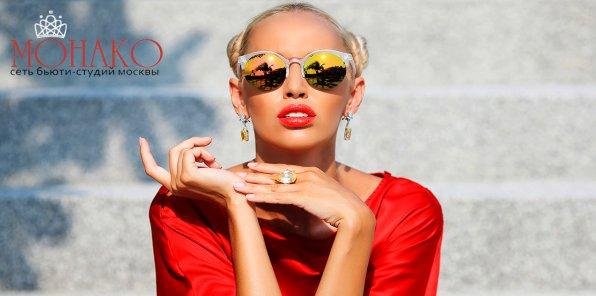 -92% на услуги для волос в сети бьюти-студий «Монако»