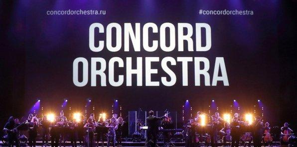 Симфонический оркестр CONCORD ORCHESTRA