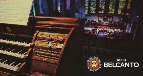 -50% на новогодние концерты в соборе Святых Петра и Павла