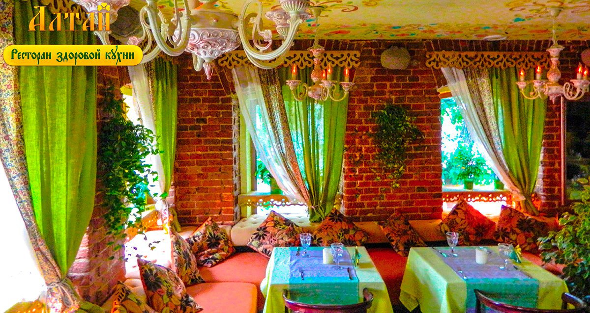-50% в ресторане «Алтай»