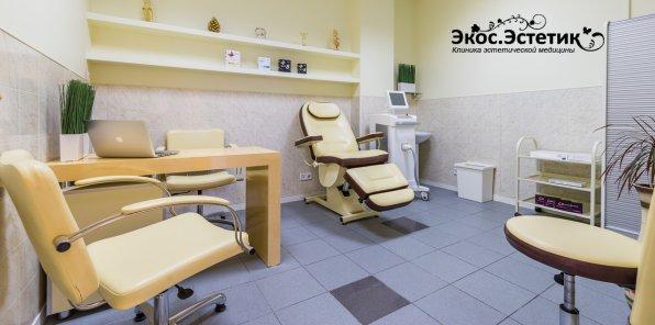 -87% на услуги клиники «Экос-Эстетик»