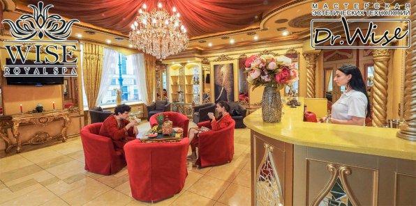 -73% на услуги премиум-салона Wise Royal SPA