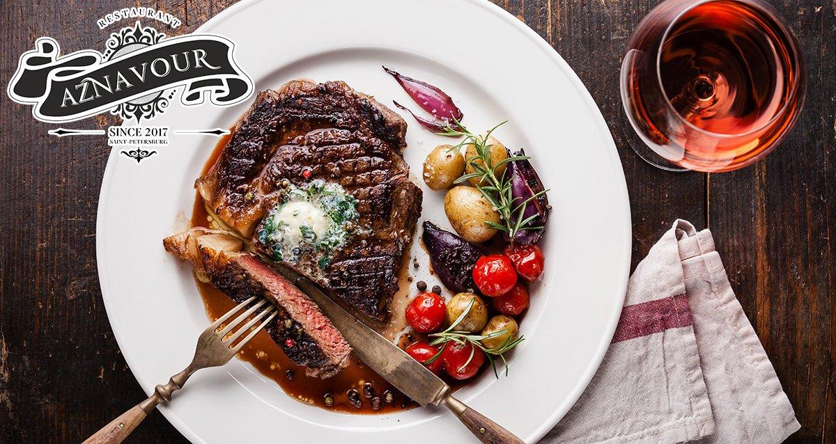 -50% в ресторане авторской кухни  Aznavour