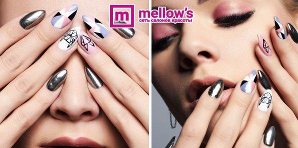-75% на ногтевой сервис в салоне красоты Mellow's