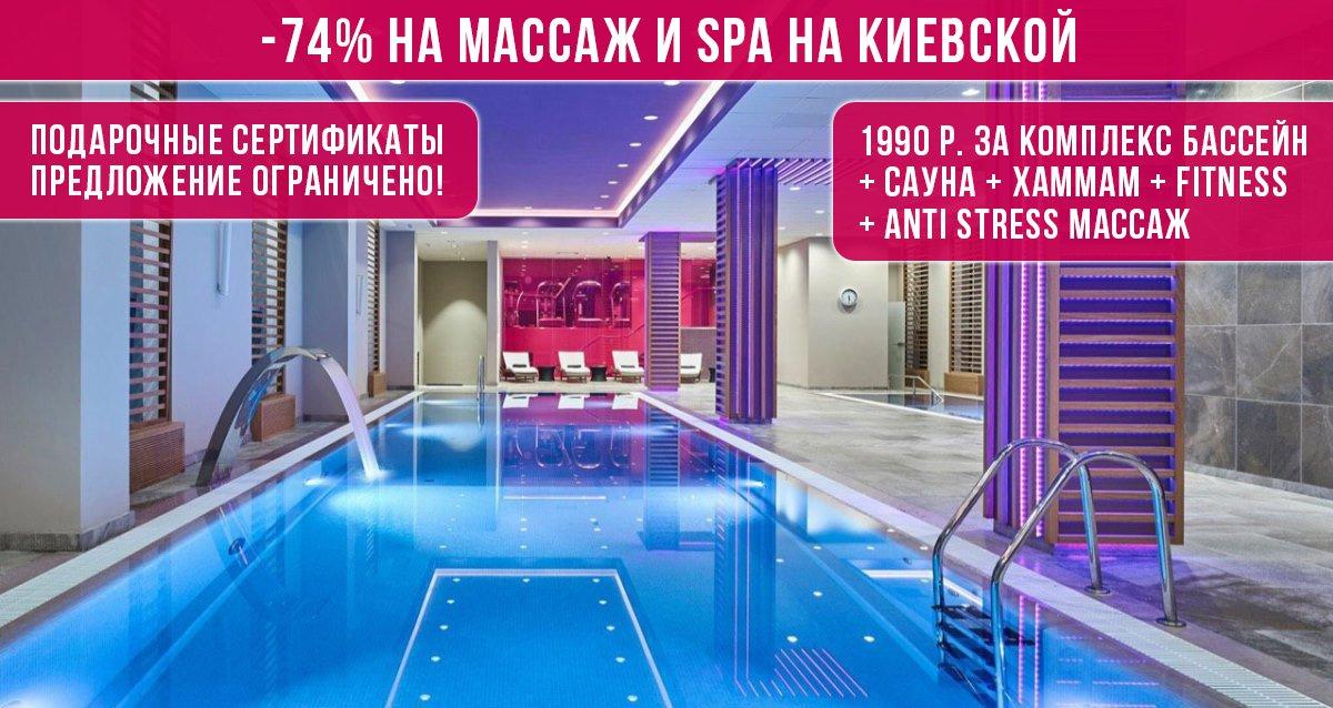 Скидка 74% на массаж и SPA в центре MASSÁGESS in Balance