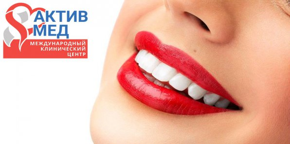 До -80% на стоматологию
