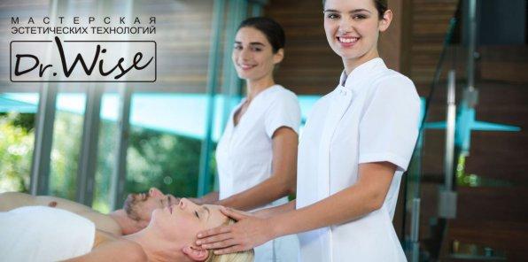-63% на обучение методикам массажа