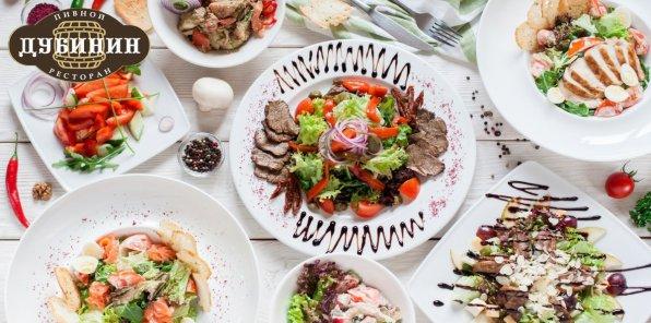 -50% на новогодние банкеты и -40% на меню и пенное в ресторане «Дубинин»