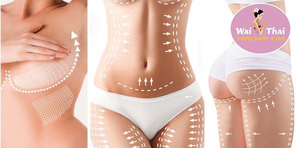 -40% на армопластику или ручную коррекцию фигуры
